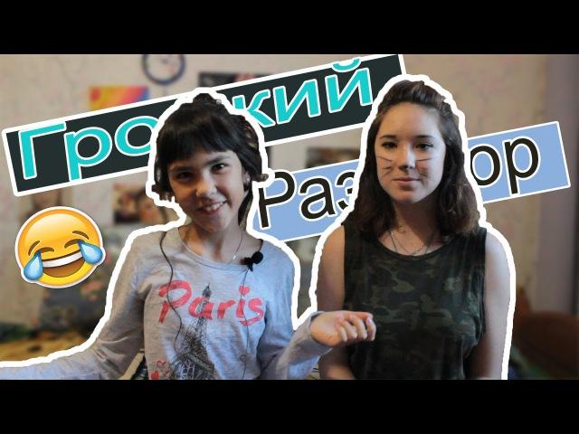 CHALLENGE- Шёпот ЮТЬЮБЕРА 2! Renara Karalek !