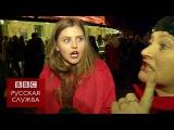 Концерт Валерии в Лондоне что осталось за кадром - BBC Russian
