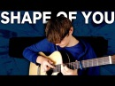 Shape of You Ed Sheeran Fingerstyle Guitar Cover
