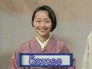 Nihongo de kurasou 01 Asking