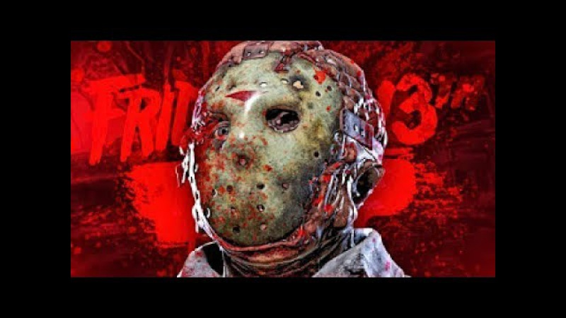 Maddyson Friday the 13th | Пятница 13-ее ч.1 (2/6/17)