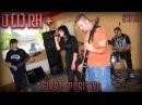 0 (I) Rh в клубе Стелла (Балаклея, 04.06.2010)