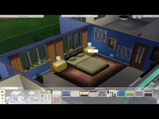 The Sims 4 Build: Family house/ Строительство: Семейный дом