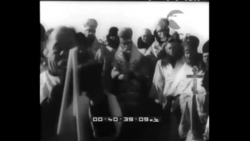 Креще́нское водосвя́тiе. РПЦЗ. Харби́нъ. 1939 г.