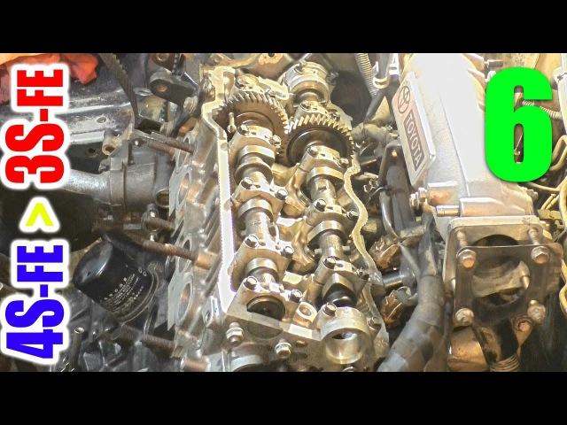 УСТАНОВКА ГОЛОВКИ БЛОКА ЦИЛИНДРОВ 3S-FE РАСПРЕДВАЛЫ |Замена двигателя - часть 6| (Toyota Vista)