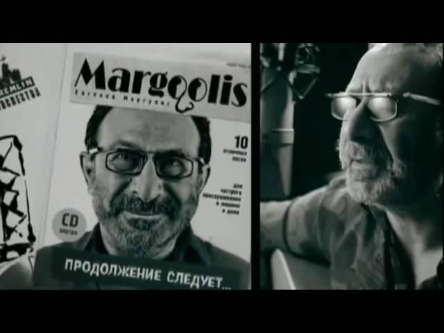 Евгений Маргулис Арлекино cover Алла Пугачева