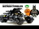 Batman The Tumbler based on The Dark Knight LEGO KnockOff Set w/ The Joker DECOOL