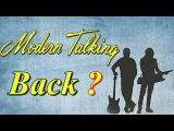 Modern Talking - Lunatic Lady 2017 (Modern Talking Back!?)