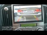 Hyundai Starex + магнитола на Android Newsmy NR5002 (pcavto.com)