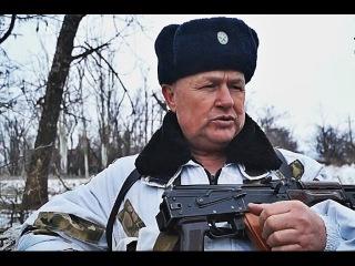 Мы готовы встретить врага Бойцы (Железного) - We are ready to meet the enemy fighters (Iron)