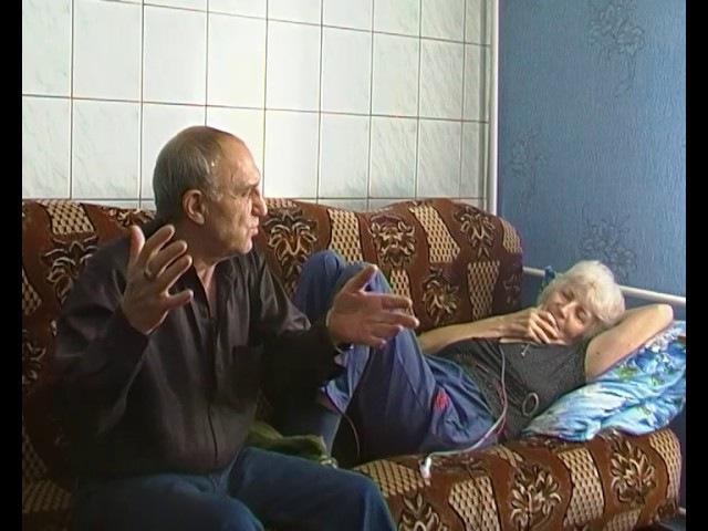 Валентин Трум и метод лечения не излечимых для домашних условий