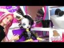 Мультики Барби. ЗЕКОРА ИДЕТ В САЛОН КРАСОТЫ КУКЛЫ БАРБИ! Май Литл Пони Мультик. Играем в Куклы Барби