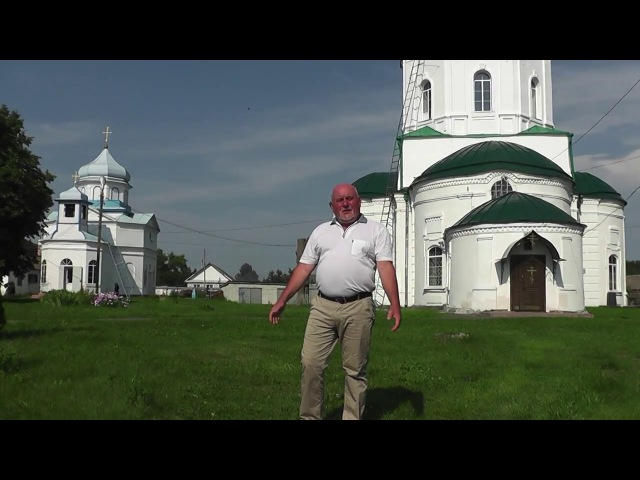 Бирюков Сергей, пгт.Погар