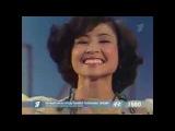Роза Рымбаева и ВИА Арай - Солнечный свет (1980)