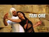 Teri Ore  Singh Is Kinng  Akshay Kumar  Katrina Kaif  Rahat Fateh Ali Khan  Shreya Ghoshal