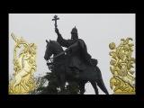 Оклеветанный царь Иван Грозный В. Манягин, А. Фурсов, И. Фроянов