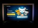 Обзор 4K LED TV на базе ОС Android Philips 43PUS6501/12 Запуск ForkPlayer 2.5 - 2017год