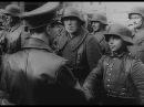 Войска СС Элитные подразделения Гитлера