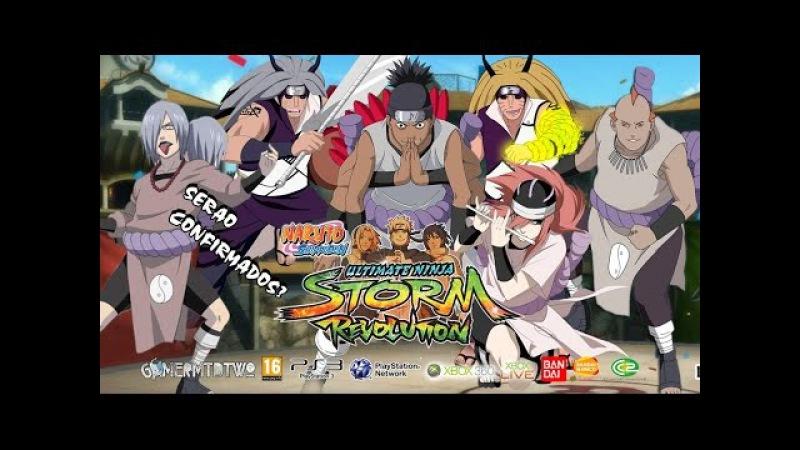 Naruto Shippuden Ultimate Ninja Storm Revolution Kinkaku and Ginkaku