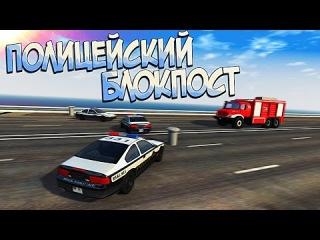 BeamNG Drive | Погони с полицейской заставой