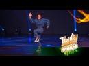 «Ты супер! Танцы» Айдана Шатемирова, 15 лет, г. Бишкек, Киргизия