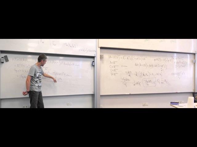 Лекция 4. Введение в вероятностный язык построения моделей машинного обучения