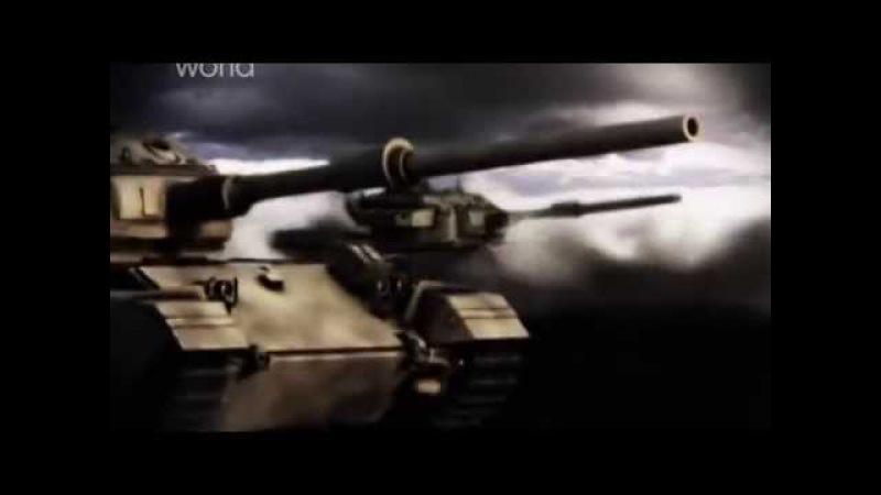 Discovery Великие танковые сражения Курская битва Часть 2 Южный фронт