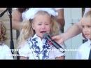 Первоклассники в слезах рассказывают стишки 1 сентября