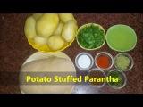 आलू पराठा की आसान रेसिपी | Potato Paratha Recipe In Hindi | Punjabi Aloo Paratha