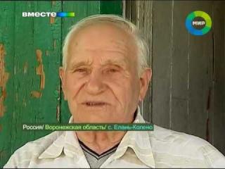 Зачем ветеран вернул свои награды Путину