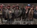 Пережить бомбардировки, но умереть в относительно мирное время: шахта на Донбассе