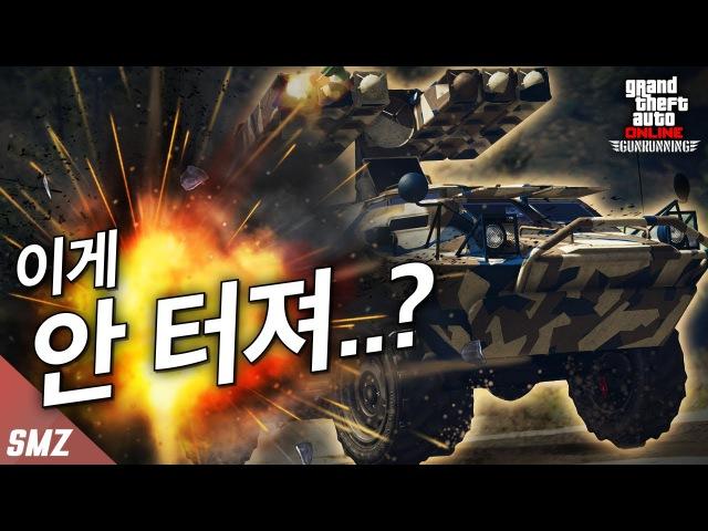 새로나온 장갑차와 차량들은 미사일에 얼마나 버틸까?! [방폭 테스트] 사모51109