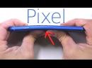 В тестах на прочность Google Pixel гнули, царапали и нагревали