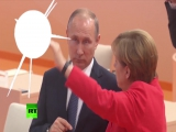 саммите О чём на самом деле говорили Путин и Меркель на саммите G20