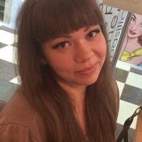 Натали Седых