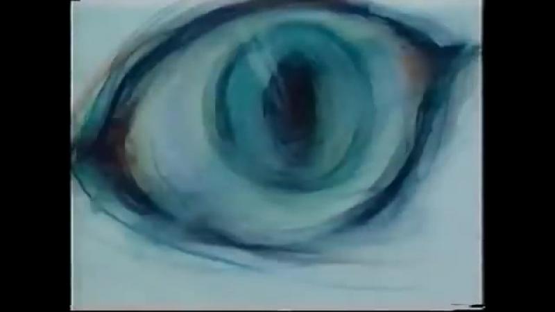 Eon (Вук Евремович,1994)