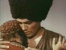 Решающий шаг.  1966. (СССР. фильм о  басмачах)