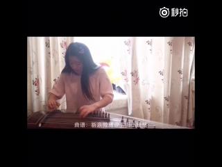 саундтрек к фильму «Пираты Карибского моря»   Гучжэн (древний щипковый музыкальный инструмент)