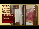 магазин Майолика плитка
