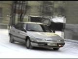 Мой Citroen XM. 1996 год
