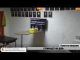 Заключенные лайтового режима 169 дней в заперти
