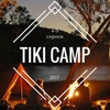 """4-9.08 - ФРІ-Табір """"Tiki Camp""""(Дніпро)"""
