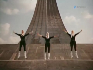 Танцевальная группа Ленинградского мюзик-холла (1969)