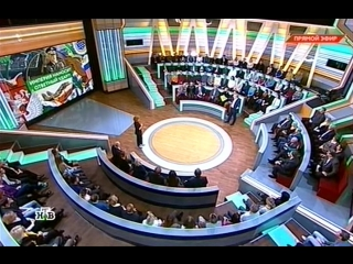 Место встречи Империя наносит ответный удар?! / 10.10.2016