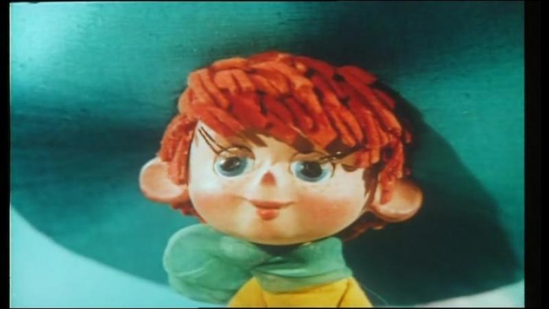 Приключения Незнайки и его друзей 06 Как Знайка придумал воздушный шар 1972