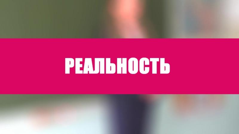 8Б Фильм на День Учителя