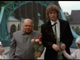 Убить дракона (Бургомистр) 1988 год, реж. Марк Захаров