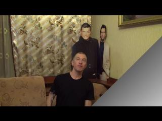 """""""Василий Козлов. Беседы"""": Сергей Соседов про Modern Talking (2016)"""