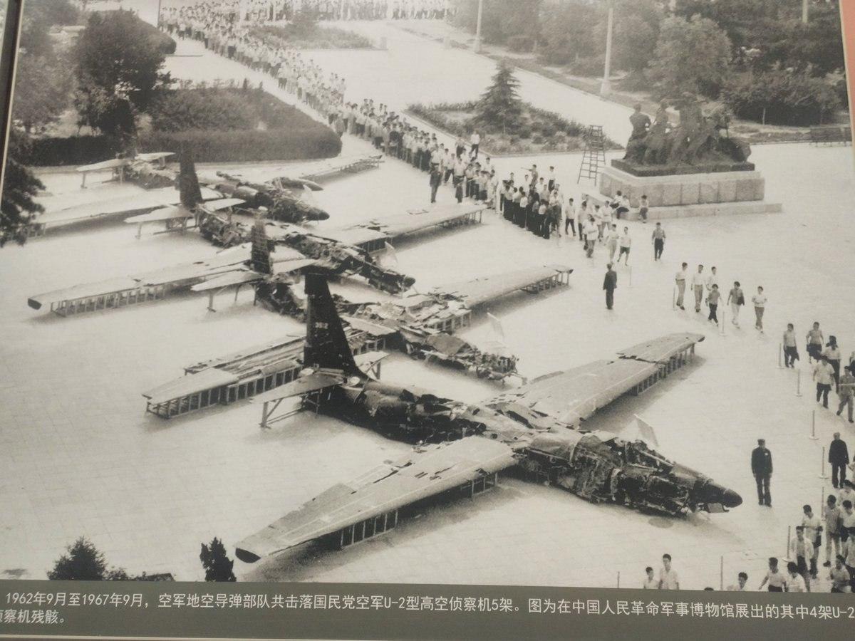 Kínai haderő - Page 3 OMxCvSxKprE
