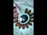 Гель-лаки Royal серия Magnit Cat Eye палитра оттенков